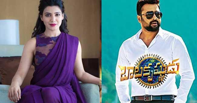 Did Samantha finance that film Nara Rohith Balakrishnudu