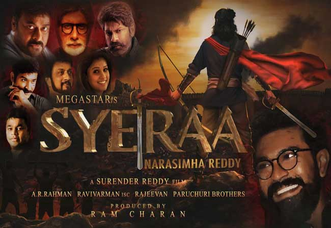 Finally Sye Ra…on the way! Date confirmed for Megastar's 151st film!