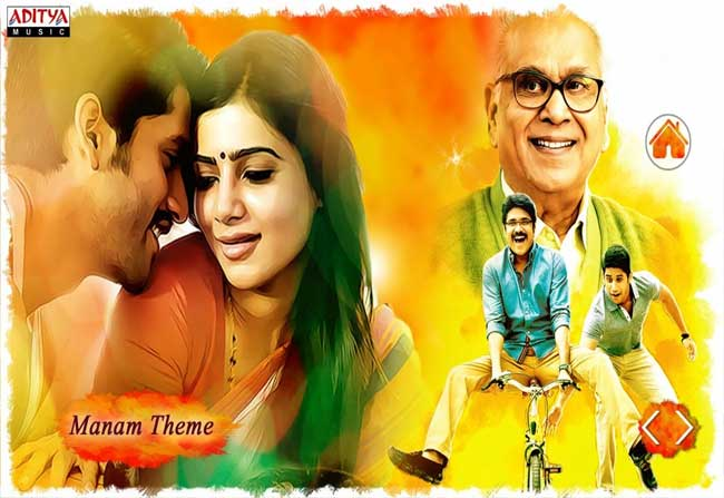 Jury reveals why 'Manam' did not get Nandi Award for Best film!