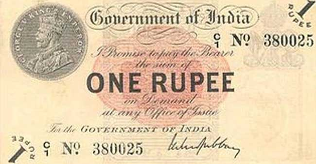 'One Rupee' note turns 100 Years! Value fell by 400 Times!
