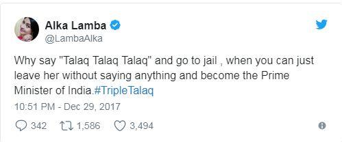 Alka Lamba Tweets on PM Modi