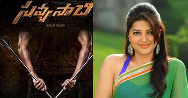 Bhoomika playing a cameo role in Naga Chaitanya's Sabyasachi!
