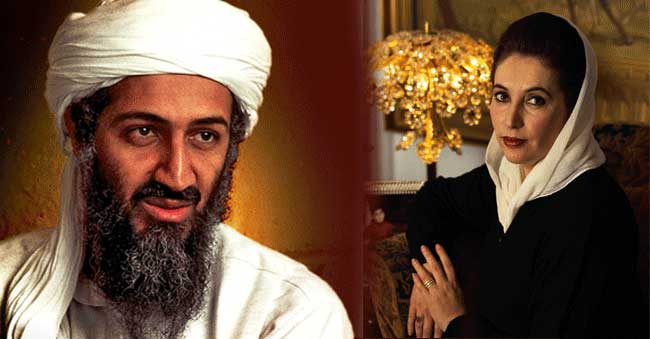Bin Laden ordered to kill the Prime Minister