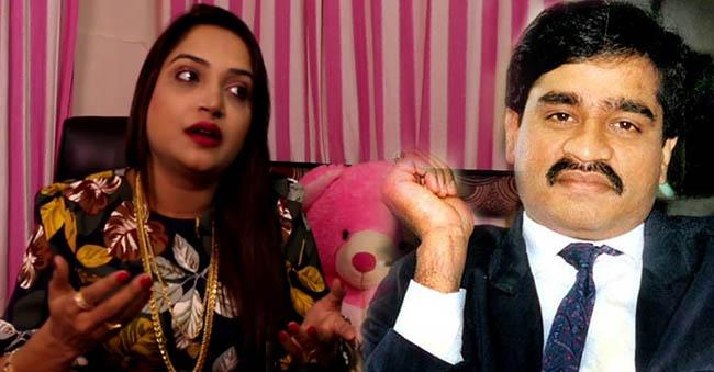Business Woman from Mumbai Dares Dawood
