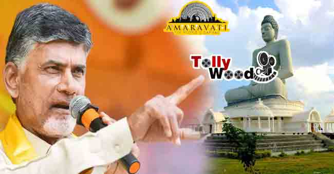 Chandrababu aims to build International-standard Film Studios in Amaravati