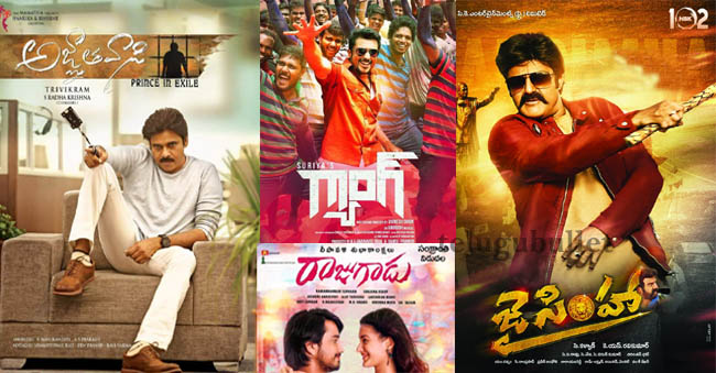 Clash Of The Titans For Sankranthi – Tollywood Box Office!