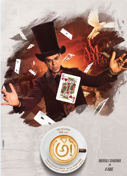 Magician from Nani's 'Awe'