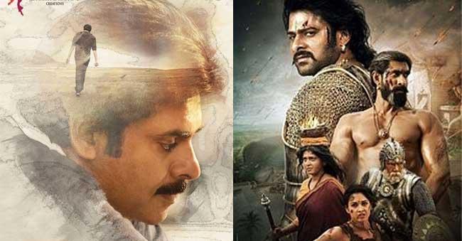 Pawan Kalyan 'Agnathavasi' breaks another 'Baahubali record'!