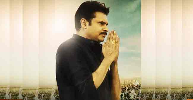 Stoic Silence For Pawan Kalyan's Pointed Accusations!