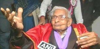 Raj Kumar Vaish Done 'PG' at 98 years