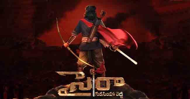 Sye Raa Narasimha Reddy Movie Updates | Shooting Begins
