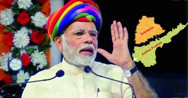 Prime Minister says no quota beyond 50 percent to the Telugu States!