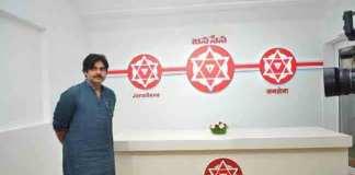 pawan kalyan take Land for Janasena Party Office in Chinakakani