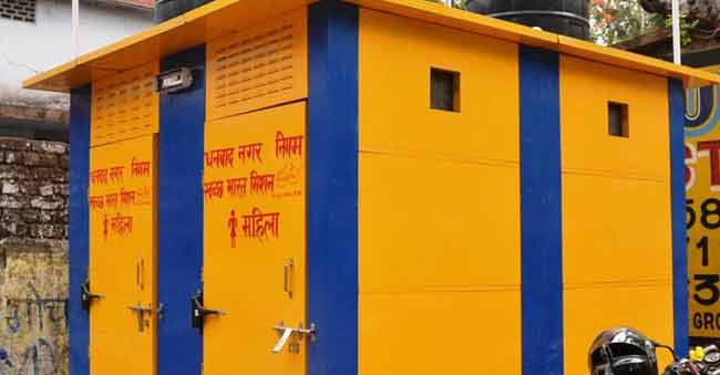 sexual favours to allow construction of 'Toilet' in Chandigarh