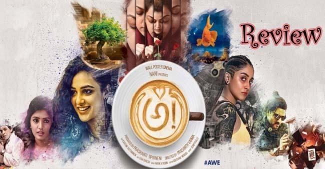 Awe movie review – Telugu Bullet