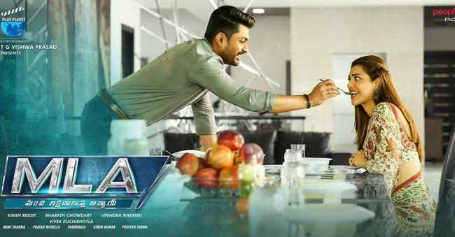 Kalyan Ram's MLA First Poster release! – Sweet and Romantic