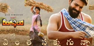 Mythri Movie Makers Producer Strikes On Rangasthalam Movie