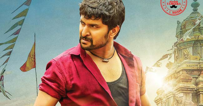 Nani reveals his upcoming projects