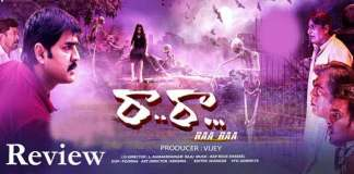 Ra Ra Movie Review and Rating