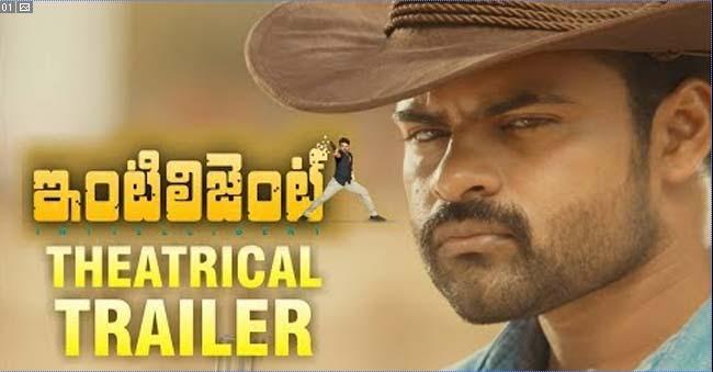 Sai Dharam Tej 'Intelligent' Trailer Review