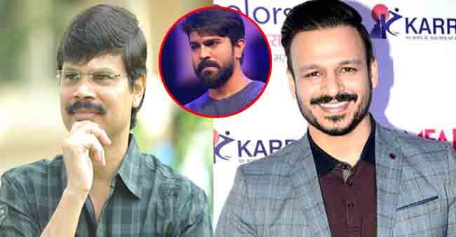 Vivek Oberoi's Shocking Remuneration For Charan's Next