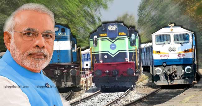 BJP's Direct Stab On Andhra Regarding Vizag Railway Zone