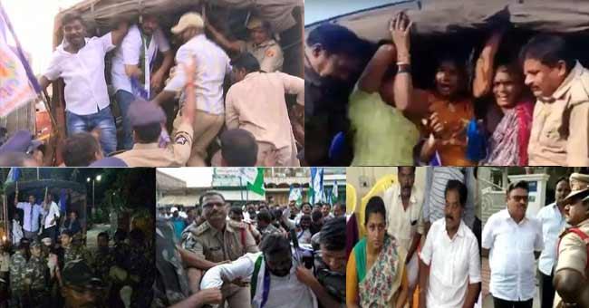 YSRCP continues its Bandh despite arrests