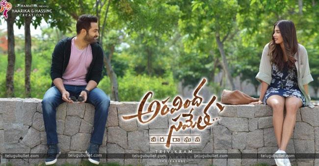 Aravinda-Sametha-movie