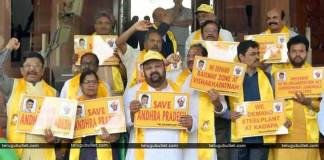 BJP To Utilize AP Opposition Parties Against TDP