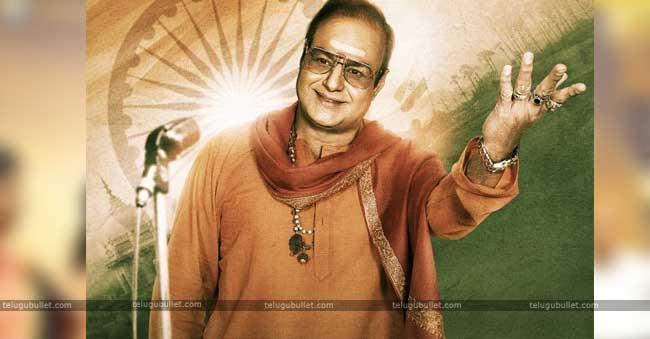Balakrishna As NTR @First Look