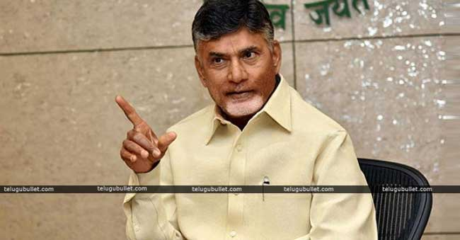 TDP's Master Ploy On Kapu Reservations And BJP