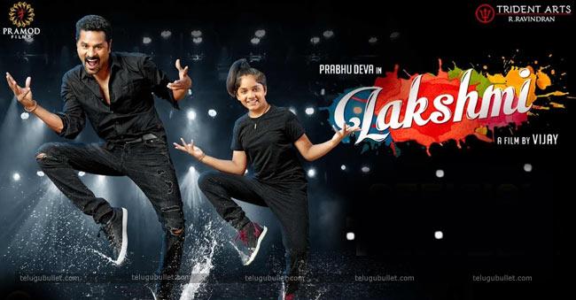"""""""Lakshmi"""" Dance Show On 24th August @Prabhudeva"""