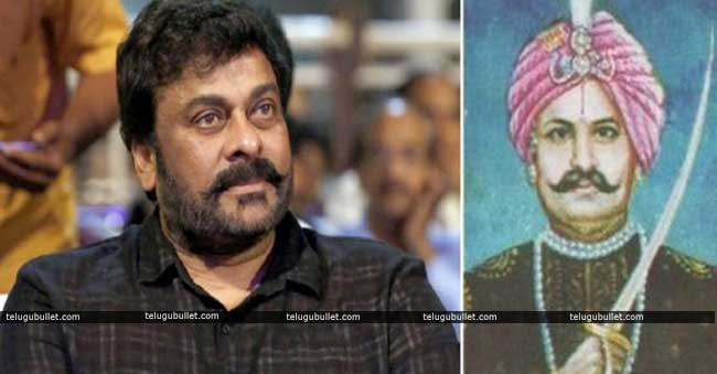 Sye Raa Faced Another Problem