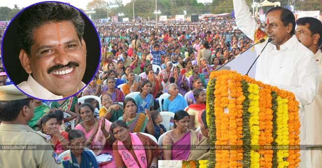 What Is YSRCP MLA Doing In KCR Pragathi Nivedhana Sabha?