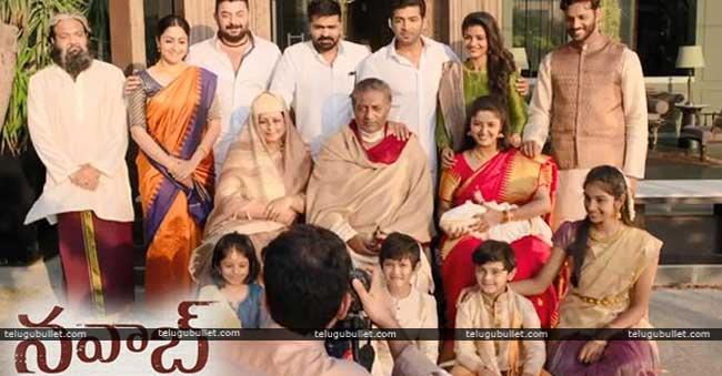 Nawab Movie Teaser