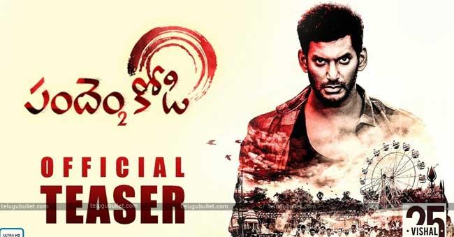 "Vishal's ""Pandem Kodi"" Returned Back @Teaser PK 2"