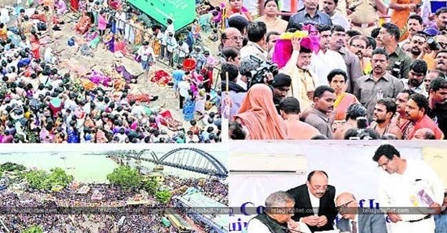 Godavari Pushkar Stampede: Somayajula Committee Report Submitted