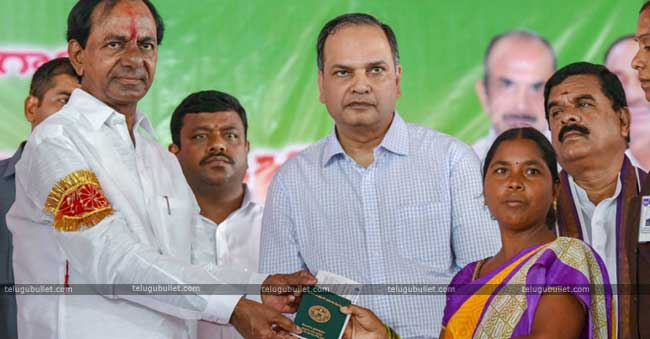 KCR's New Trump Card: Telangana Self Respect To Woo The Voters