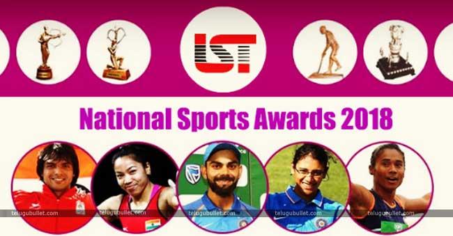 National Sports Awards Winner List