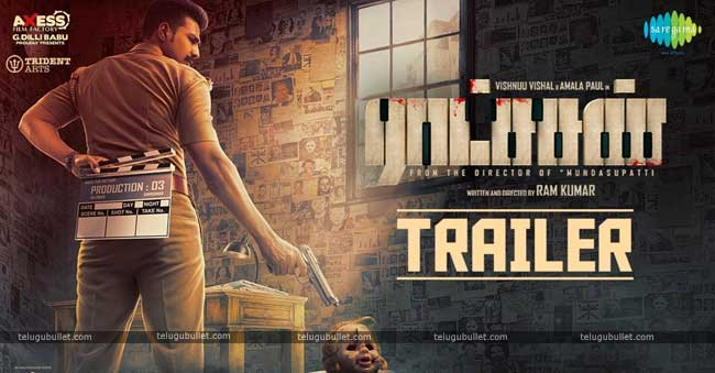 "Psycho Thriller ""Ratsasan"" Trailer Released"