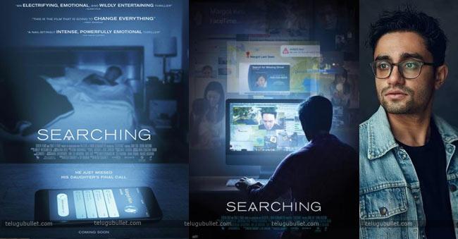 A Hollywood Movie #Searching By Hyderabad Boy Aneesh Chaganty