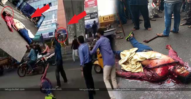 Shocking Murder In Front Of Police At Attapur