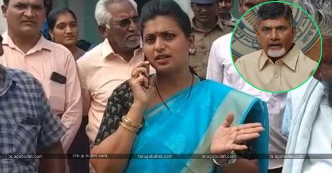 YSRCP MLA Roja Serious Comments On Chandrababu Naidu