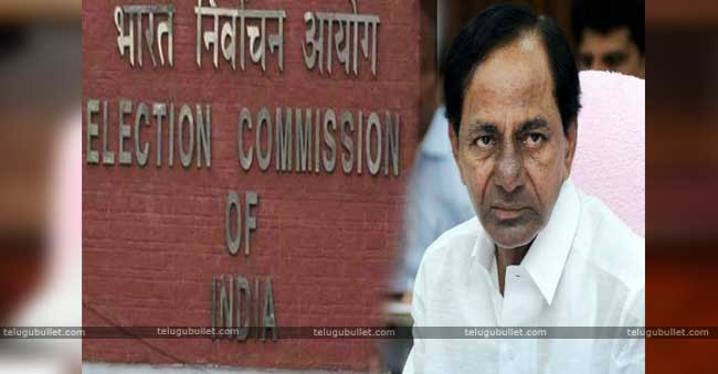 EC To Start Discussions On Telangana Early Polls