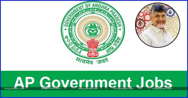 AP Government To Fulfil 19000 Posts Directly