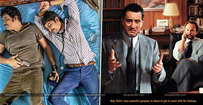 Is Devadas Inspired From Hollywood Film Analyze This?