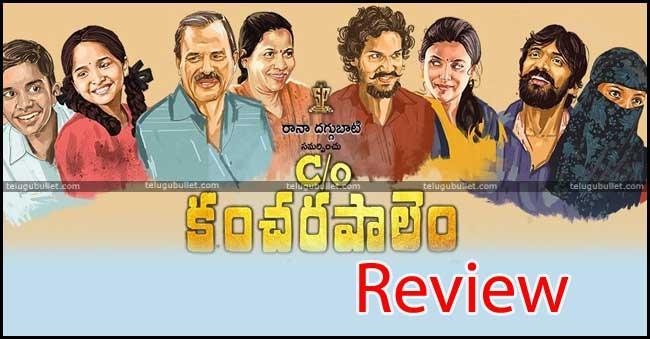 C/O Kancharpalem Movie Review & Rating – Telugu Bullet
