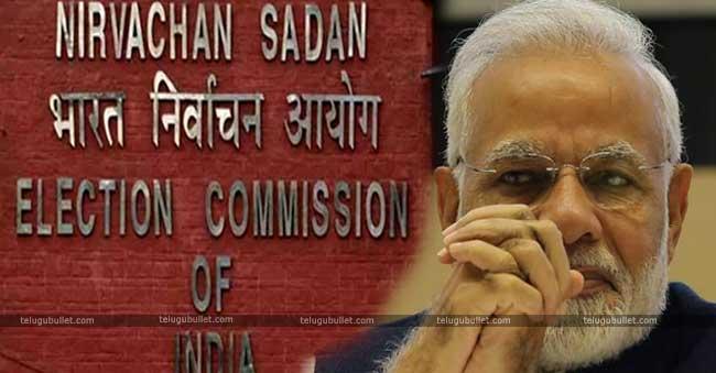 A National Media's Polls Shock BJP Camp