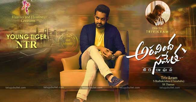 """NTR Opens Up On """"Agnathavaasi"""""""