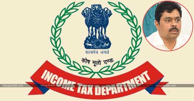 IT Department Raids On TDP MP CM Ramesh